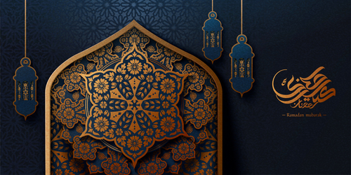 Dark background traditional decoration Ramadan mubarak card vector