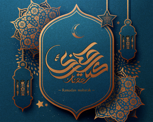Dark blue background Ramadan mubarak card and calligraphy vector