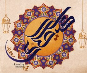Decorative Ramadan mubarak greeting card vector