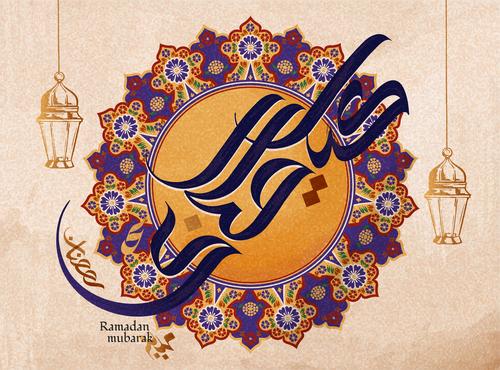 Decorative Ramadan mubarak greeting card vector