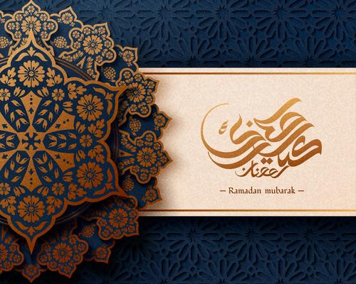 Floral pattern and banner calligraphy Ramadan mubarak vector