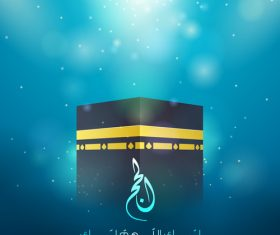 Hajj Kaaba islamic eid greeting vector