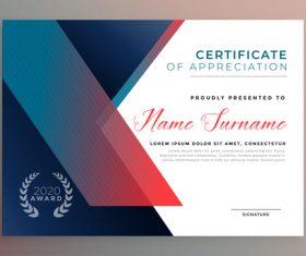 Honor certificate vector