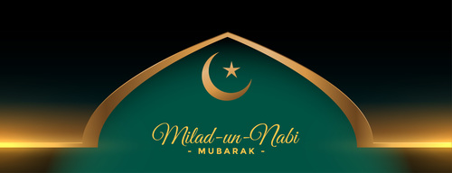Islamic Milad un nabi vector