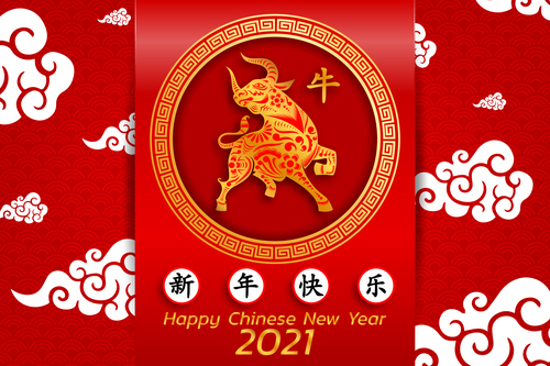 Ox year paper cut vector