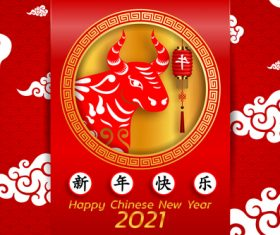 Prosperous 2021 Year of the Ox greeting card vector