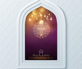 Ramadan Kareem arabic calligraphy for greeting background vector