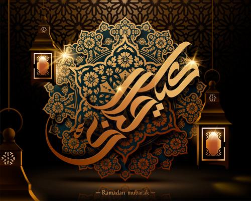 Ramadan mubarak card and calligraphy vector