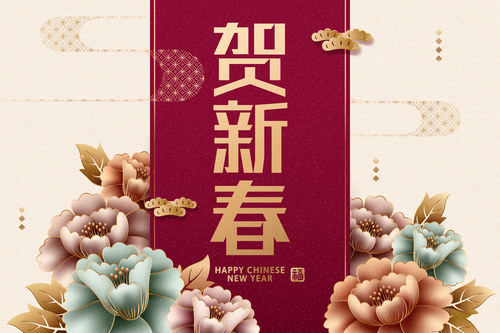 Spring couplets vector