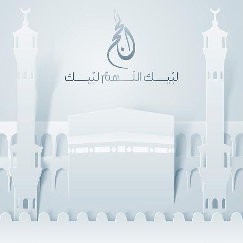 kaaba and mosque islamic hajj eid mubarak vector