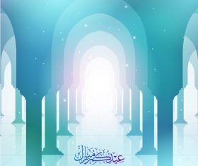 mosque pillar for greeting card background with arabic calligraphy and text Eid Mubarak vector