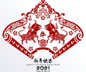 2021 Chinese New Year Paper Cut Vector