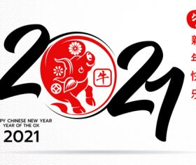 2021 New Years illustrations inscription vector