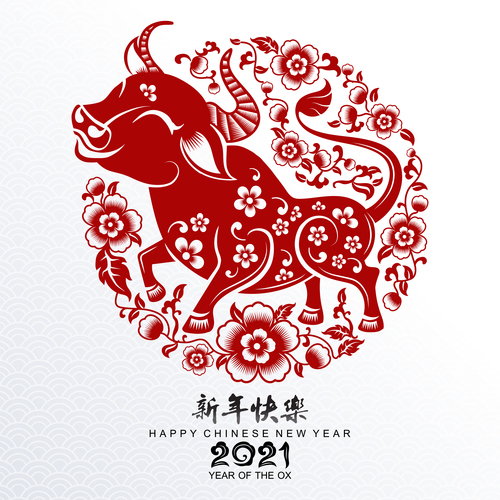 2021 new year paper cut vector