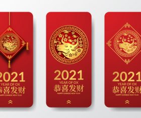 2021 year of the ox blessing banner vector