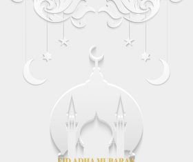 Art paper cut Eid ADHA mubarak greeting card vector