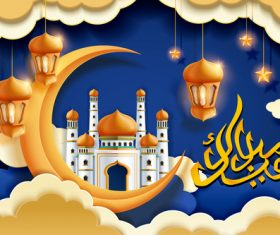 Art paper cut lights and mosque vector