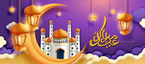 Cartoon art paper cut lights and mosque vector