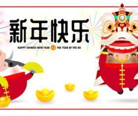 Cartoon decoration chinese new year congratulation vector