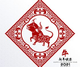 Chinese 2021 Year of the Ox paper cut vector