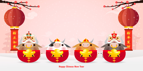 Chinese style new year 2021 card vector