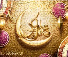 Eid mubarak calligraphy design vector