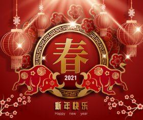Festive Happy New Year card vector