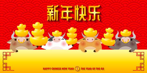 Festive new year card 2021 vector