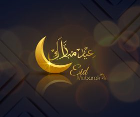 Font Eid mubarak greeting card vector