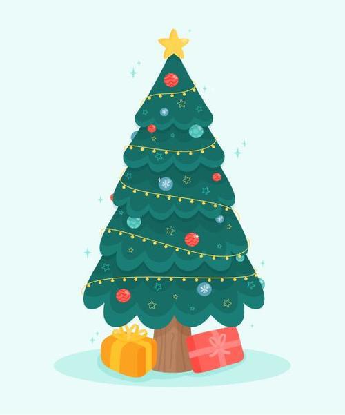 Gift box vector under christmas tree