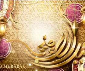 Golden background Eid mubarak calligraphy design vector