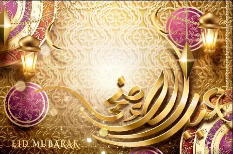 Golden background Eid mubarak calligraphy design vector