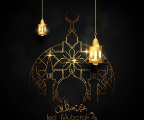Golden decoration Eid mubarak greeting card vector