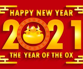 Golden decoration new year card vector
