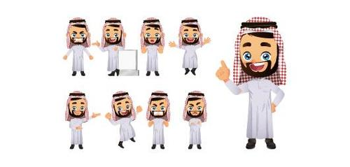 Happy arab male emoji comic character vector