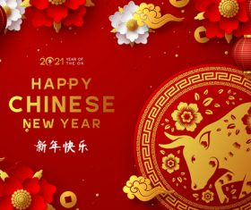 Joyous Chinese New Year Greeting Card Vector