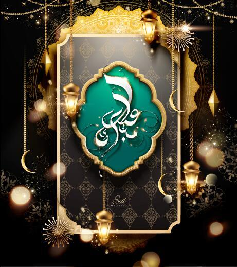 Luxury Eid mubarak greeting card vector