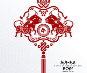Paper cut year of the ox blessing 2021 vector