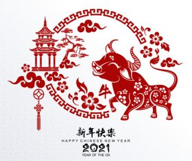 Pretty 2021 chinese new year paper cut vector