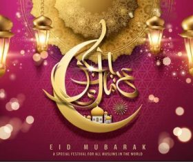 Purple background golden lights Eid mubarak greeting card vector