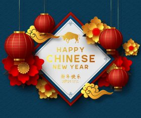 Very beautiful Chinese New Year greeting card vector