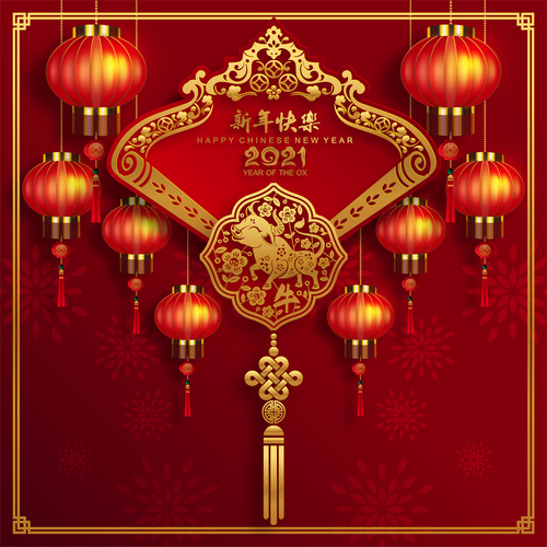 Very beautiful oriental new year element greeting card vector