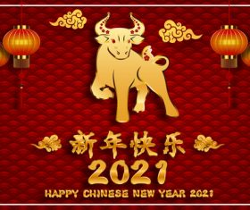 2021 Chinese new year greeting card vector