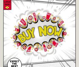 Buy Now comic bang vector