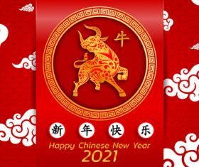 China new year greeting card vector