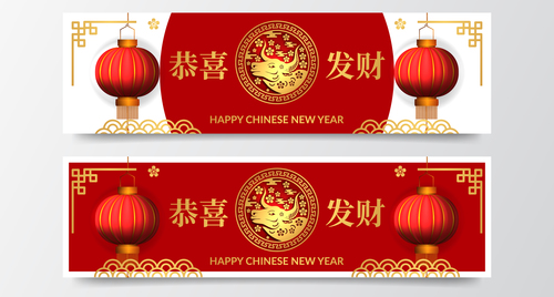 Chinese New Year Wishes Banner Vector