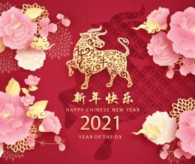 Exquisite Chinese New Year Greeting Card Vector