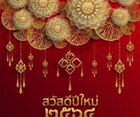 Golden flower decoration Thai New Year greeting card vector