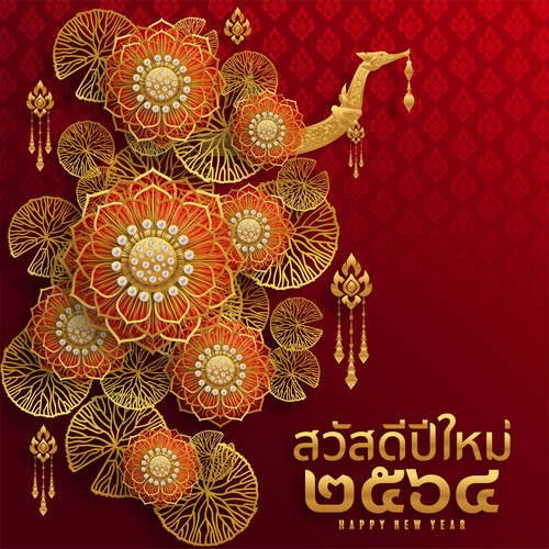 Golden lotus background Thai happy new year greeting card vector