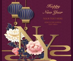 Happy Chinese New Year flower vector